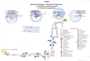 Оренбург-Н.Павловка-c