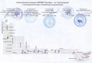 156Т Оренбург - Пригородный